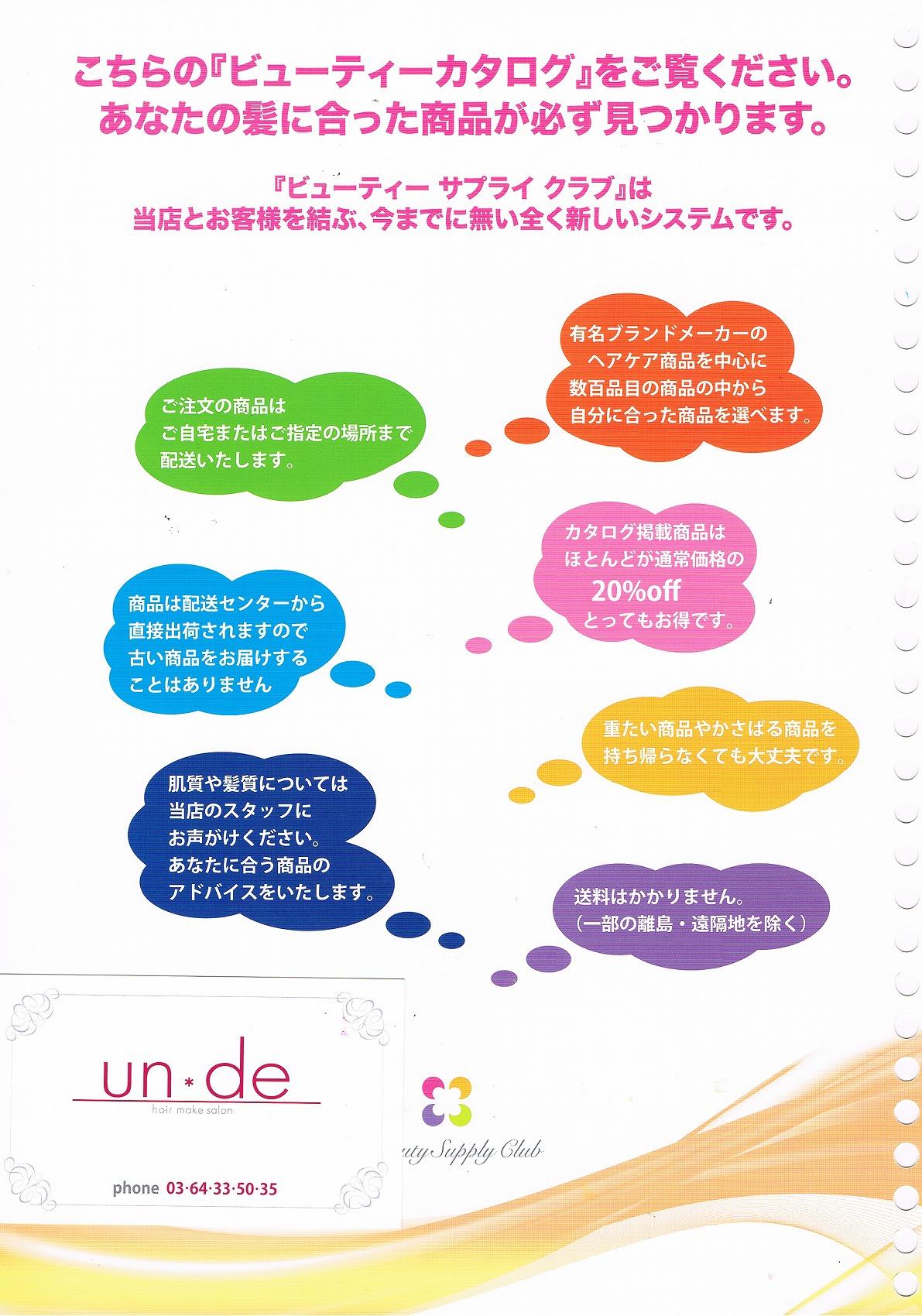 CCI20160504_00001