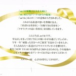 Scan20141224-8